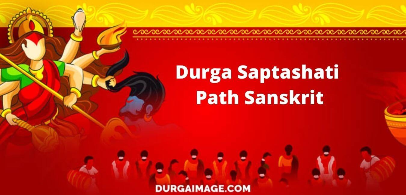 Durga Saptashati Sanskrit PDF