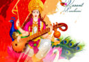 Happy Basant Panchami Quotes