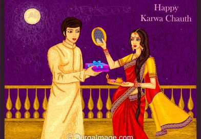 Happy Karwa Chauth WIshes