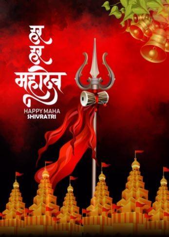 Happy Shivratri Har Har Mahadev Images