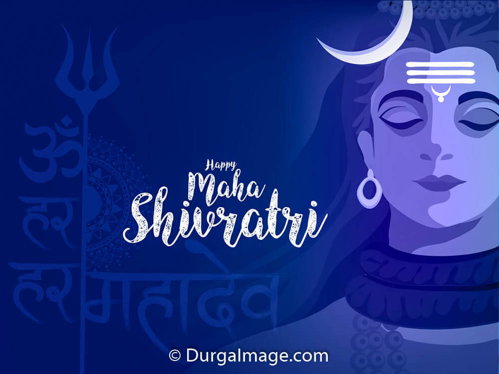 Maha Sivratri Sawan