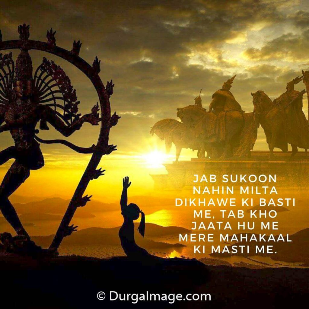 Lord Shiva Quotes For WhatsApp & Instagram
