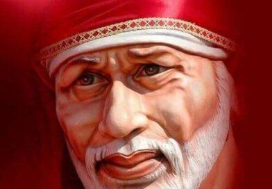 Good Morning Sai Baba