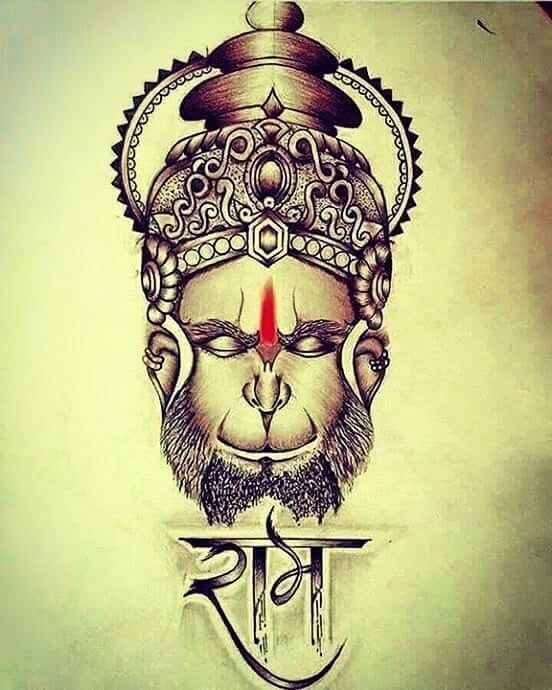 Hanuman Good Morning