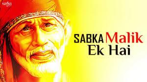 Sabka Malik Ek Hai Sai Baba