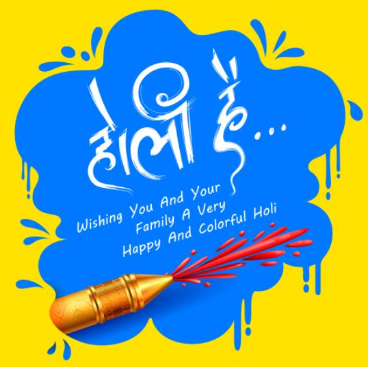 Happy Holi Hai Wishes In Hindi