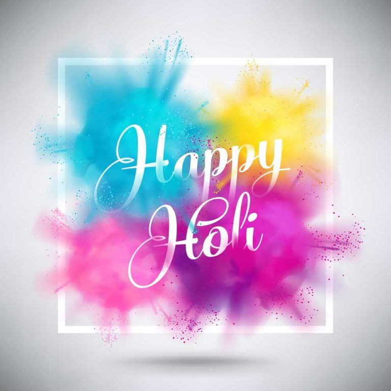 Happy Holi Quotes